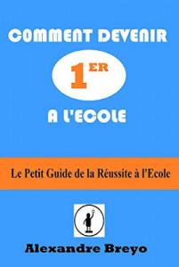 http://amazonafrique.blogspot.com/p/comment-devenir-1er-lecole.html